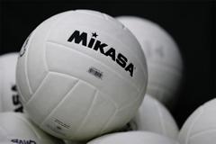 Volleyball Alemannia Aachen
